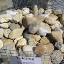 Dekorativní kámen
